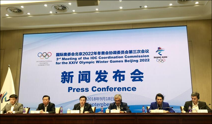 Beijing 2022 establishes Legacy Coordination Committee to ensure Olympic legacy