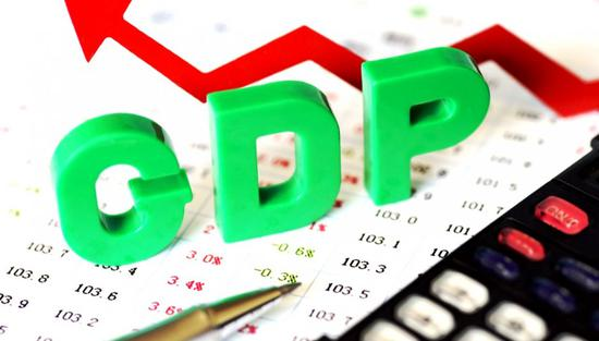 Taiwan Q3 GDP growth slower than expected