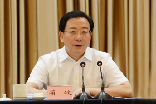 Former senior provincial official expelled from CPC, office