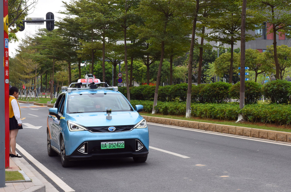 Self-driving taxis launched in Guangzhou