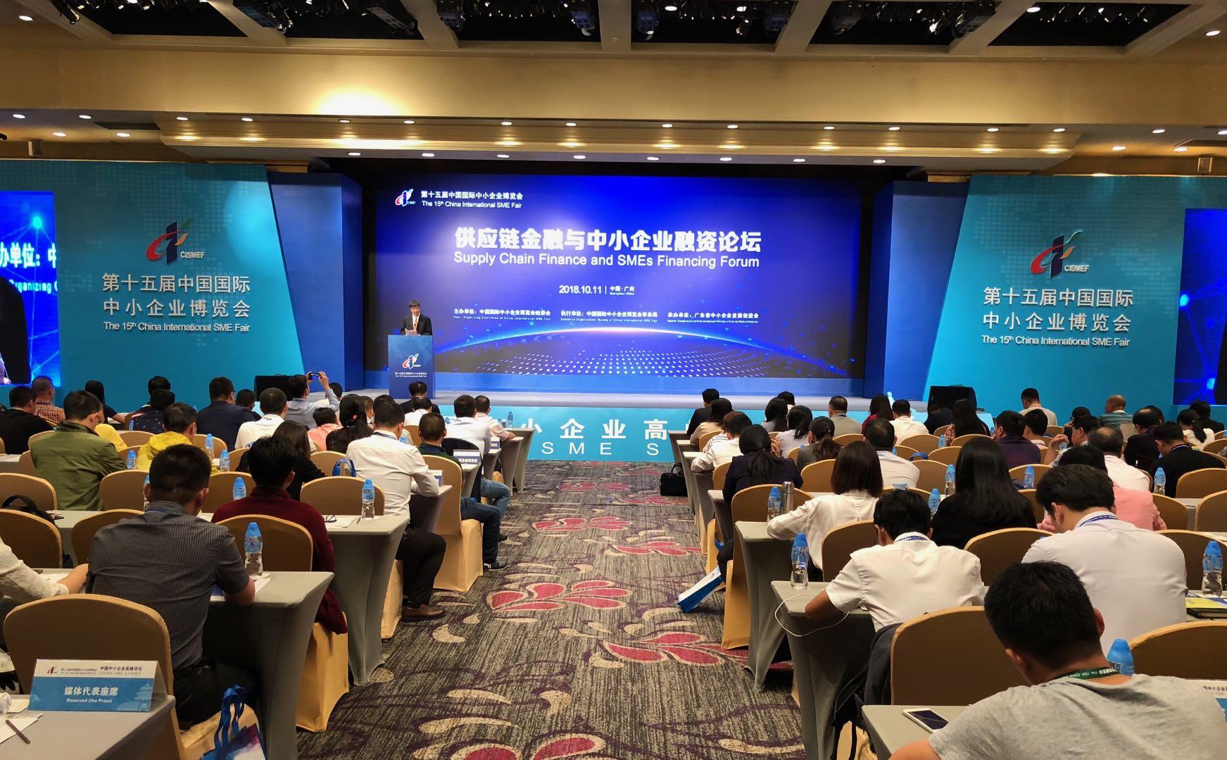 Economic Watch: Entrepreneurs reassured after Xi vows unwavering support