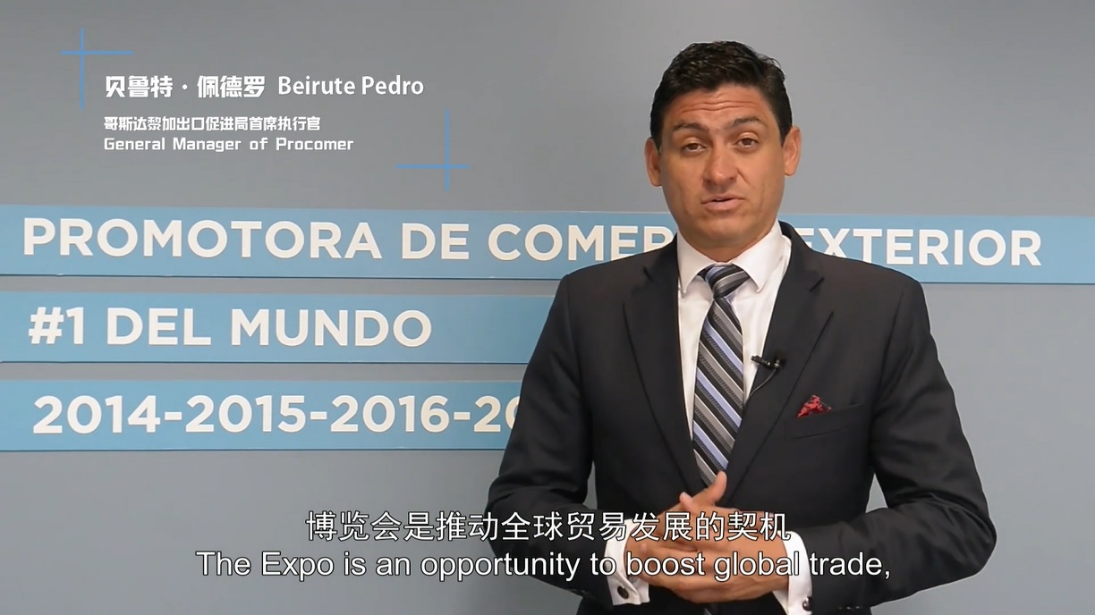 Video: CIIE an opportunity to promote global trade development