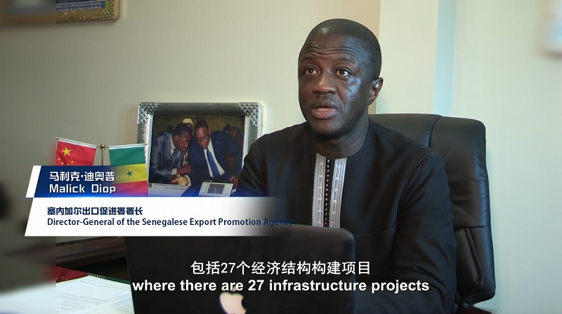 Video: Senegal going all out for CIIE
