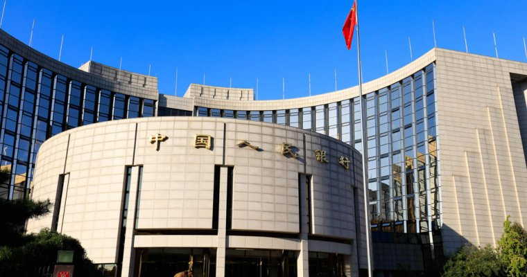 China's financial system remains stable, risks contained: central bank