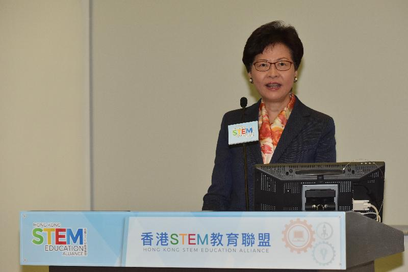 New alliance set up in Hong Kong to foster STEM education