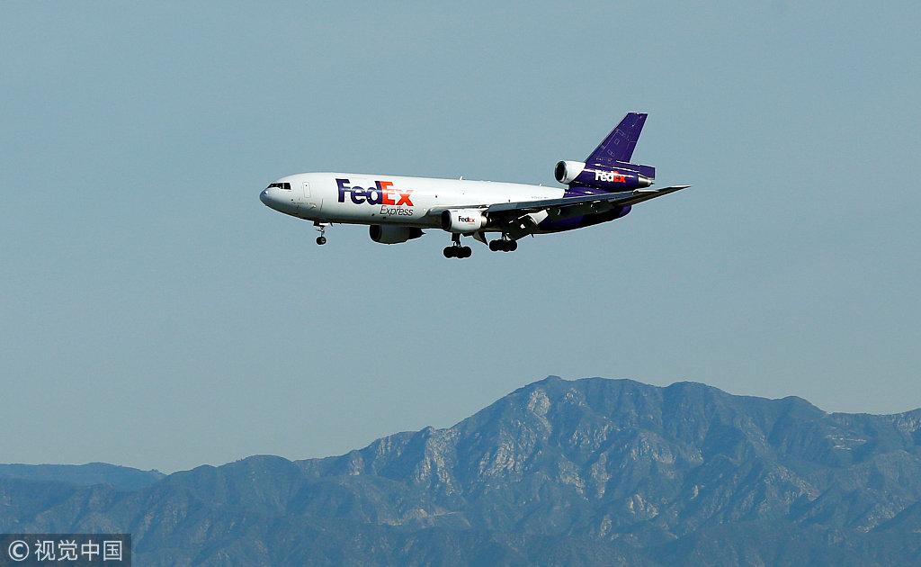 A FedEx Express airplane [File photo: VCG]