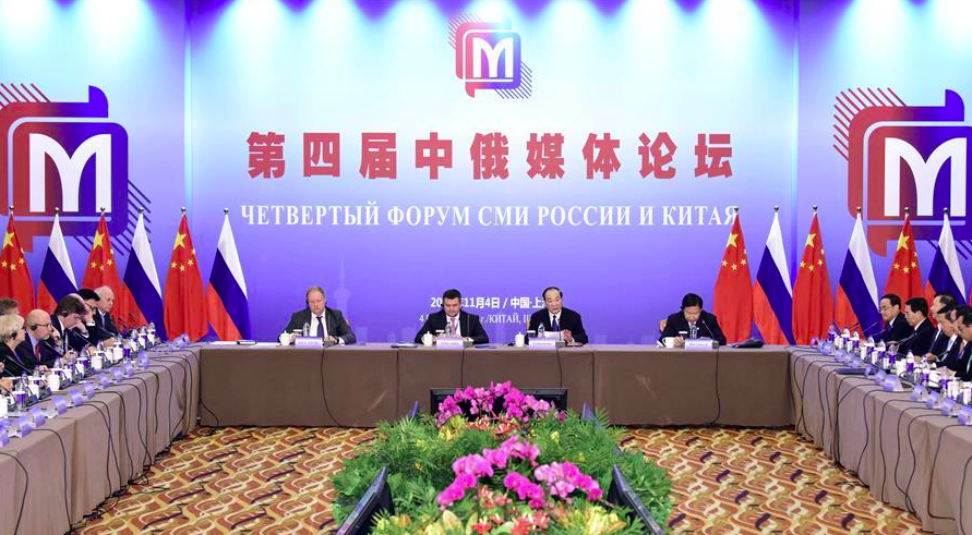 Senior official calls for media efforts to enhance China-Russia relations