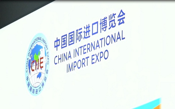 Austrian entrepreneurs expect CIIE to boost bilateral economic ties with China
