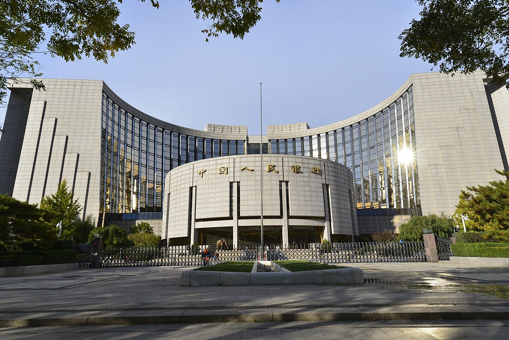 China's central bank injects funds into market via MLF