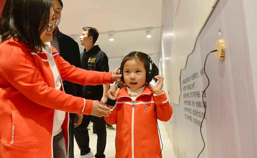 Nanjing opens 24-Hour Art Museum