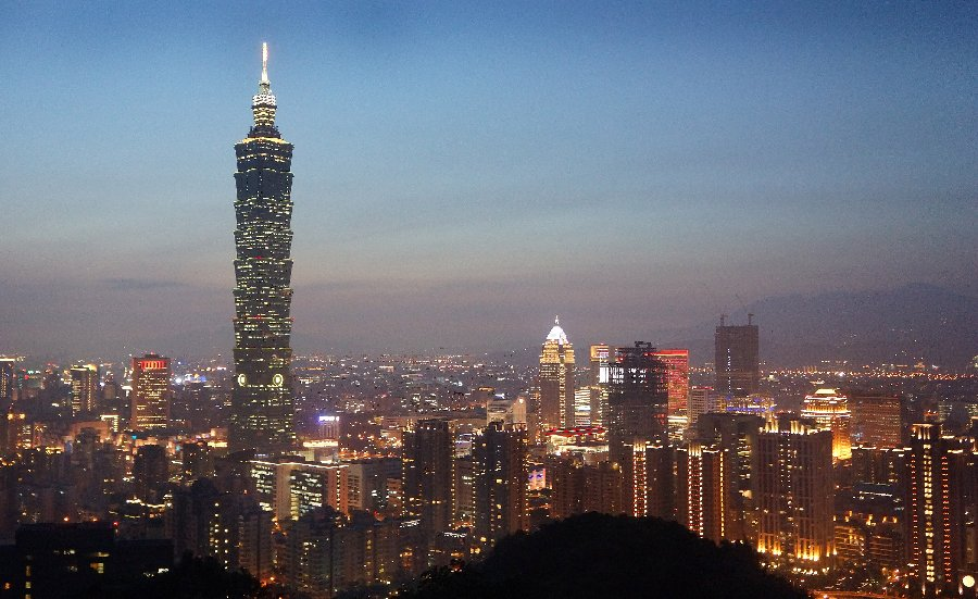 Taiwan's manufacturing expands at slowest pace in over 2 years