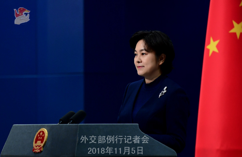 China expresses regret over US reimposing sanctions on Iran
