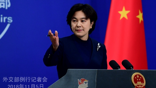 China against multilateralization of the INF treaty