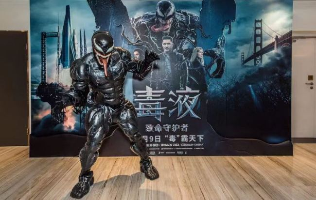 Tom Hardy's Venom premieres in China