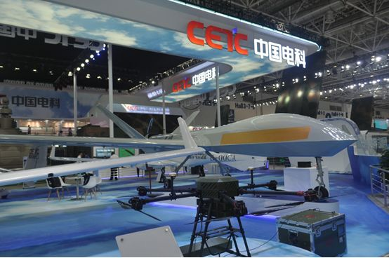 Early warning aircraft appears in show