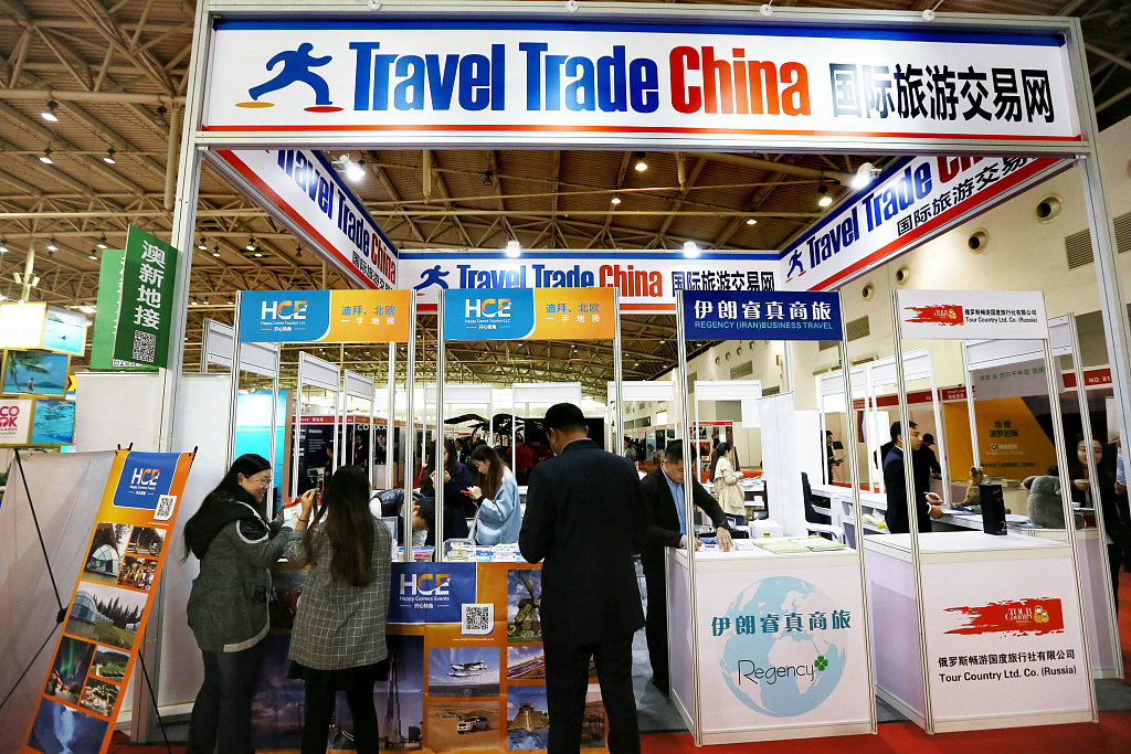 China's travel service imports to exceed 1.4 trln dollars in next 5 yrs: report