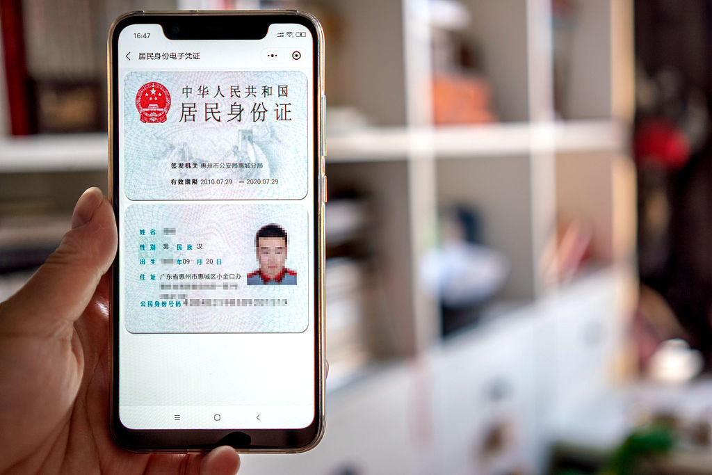 Guangdong issues China's first legally recognized WeChat ID card