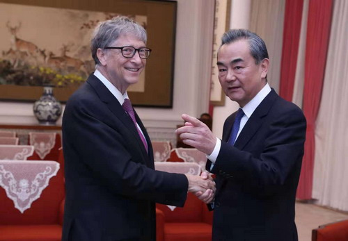 Chinese state councilor meets Bill Gates