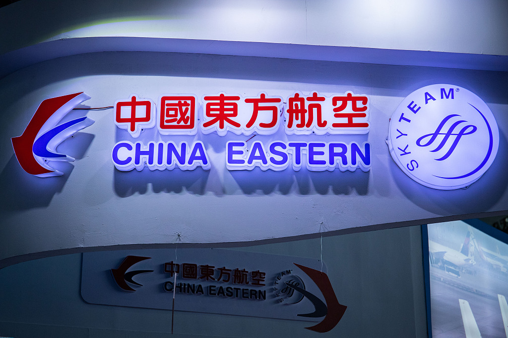 China Eastern inks $1.45b deal at CIIE