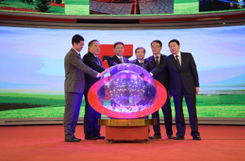 Press conference for 1st Inner Mongolia horse culture expo held in Beijing