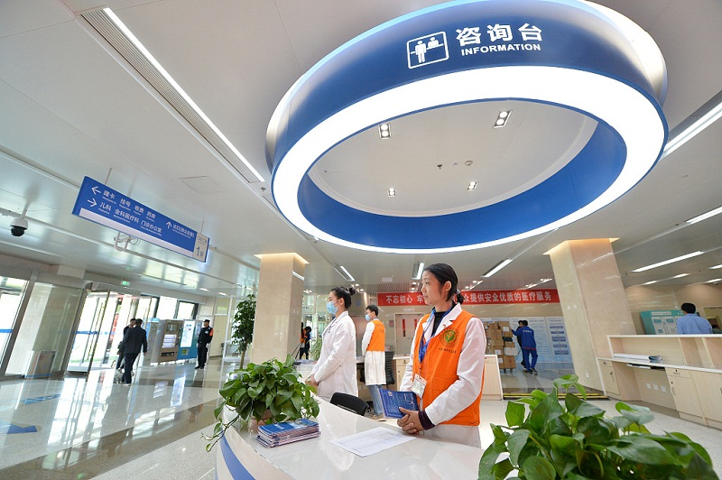 Beijing to build better hospitals with foreign talent, public participation