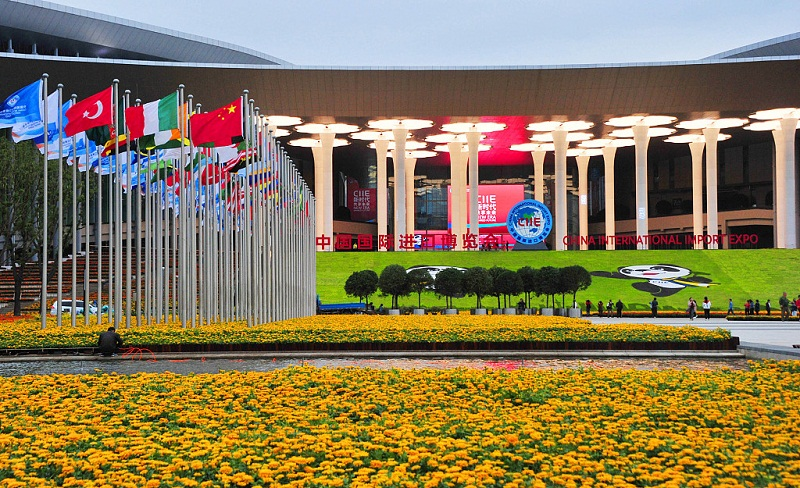 CIIE shares Chinese opportunity with the world