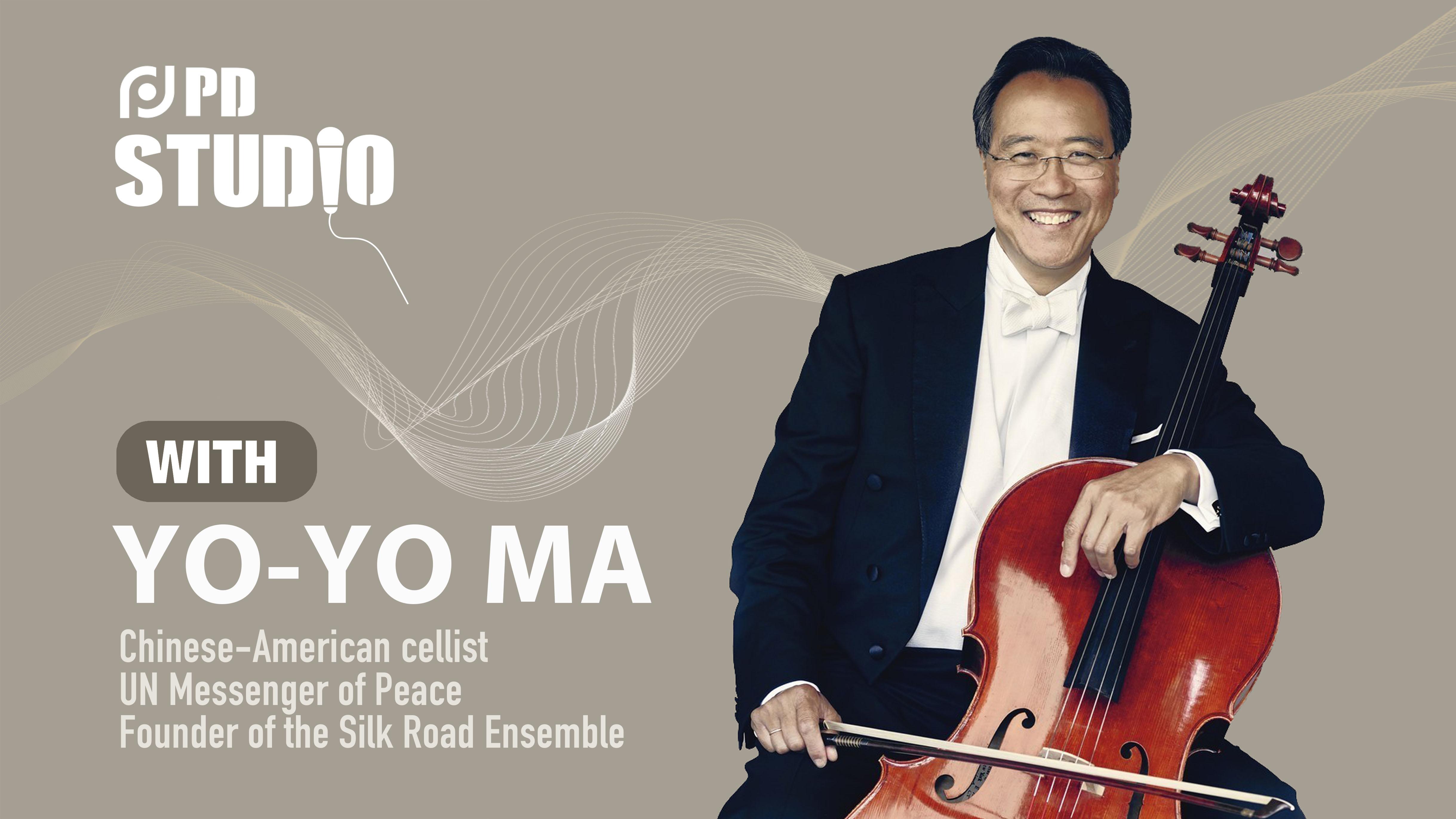 PD Studio | Yo-Yo Ma: Don't study music, study life
