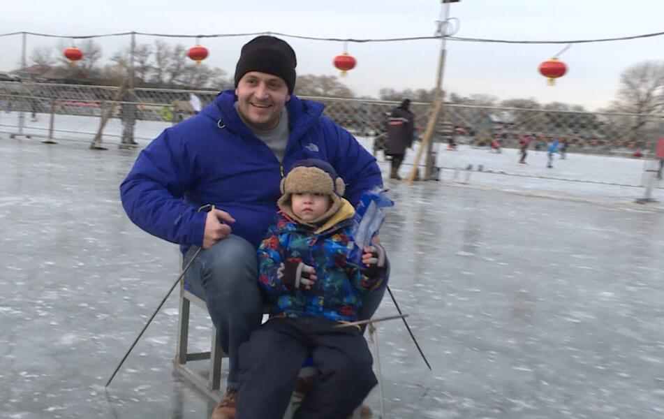 ice skating on iconic lakes in Beijing ignites passion for winter sports2.jpg