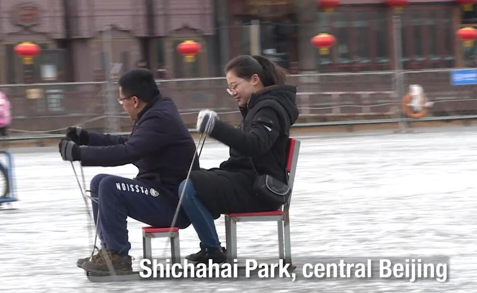 ice skating on iconic lakes in Beijing ignites passion for winter sports.jpg