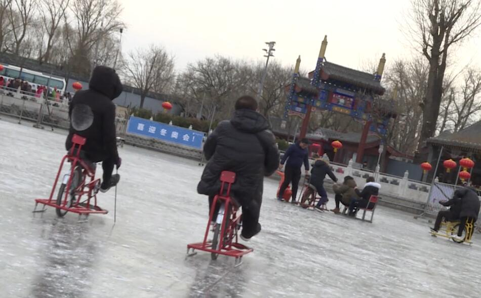 ice skating on iconic lakes in Beijing ignites passion for winter sports3.jpg