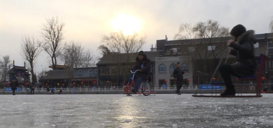 ice skating on iconic lakes in Beijing ignites passion for winter sports4.jpg