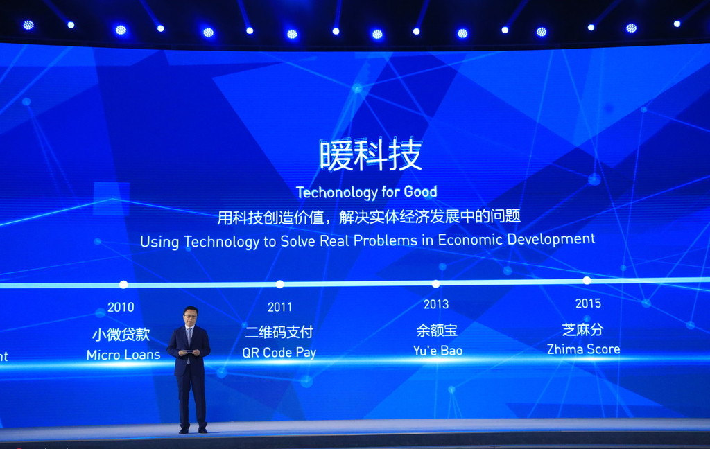 15 cutting-edge technologies debut at Internet conference