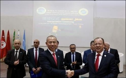 Tunisia to host 2nd forum on China-Arab BeiDou cooperation