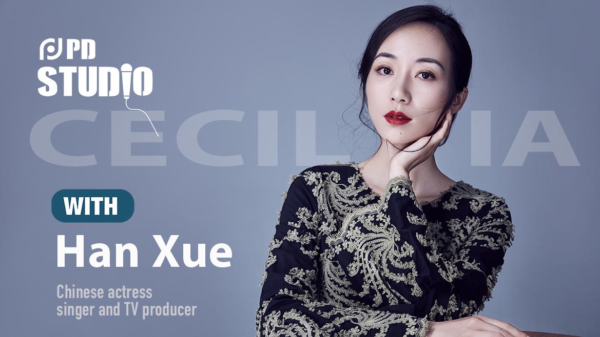 PD Studio | Han Xue: Always be prepared before you dream big