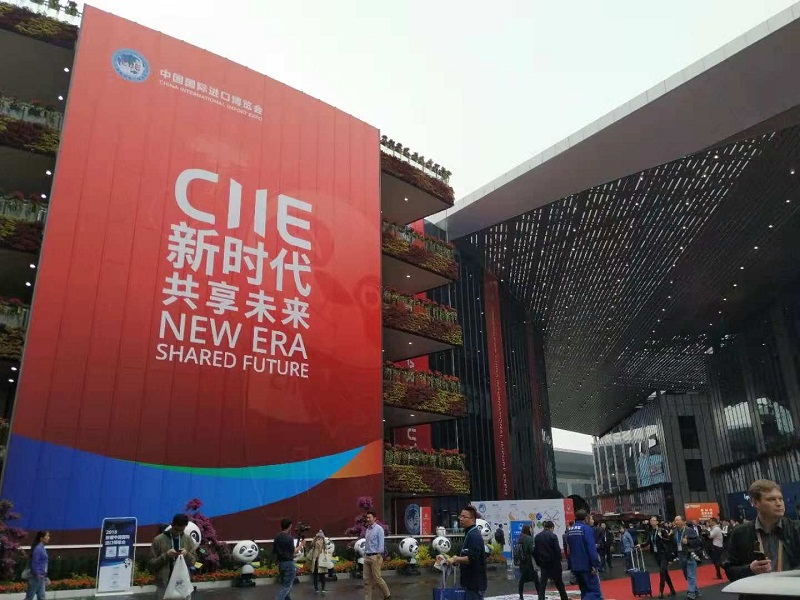 CIIE demonstrates China's endeavors toward an open world economy