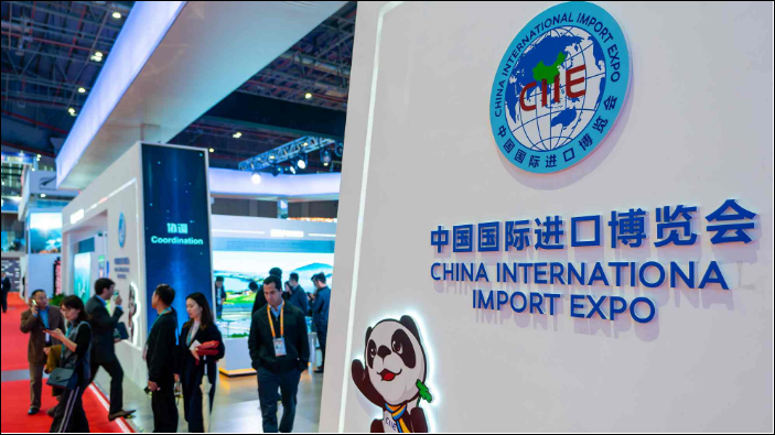 Opinion: CIIE shows China's obligation and contribution to global free trade