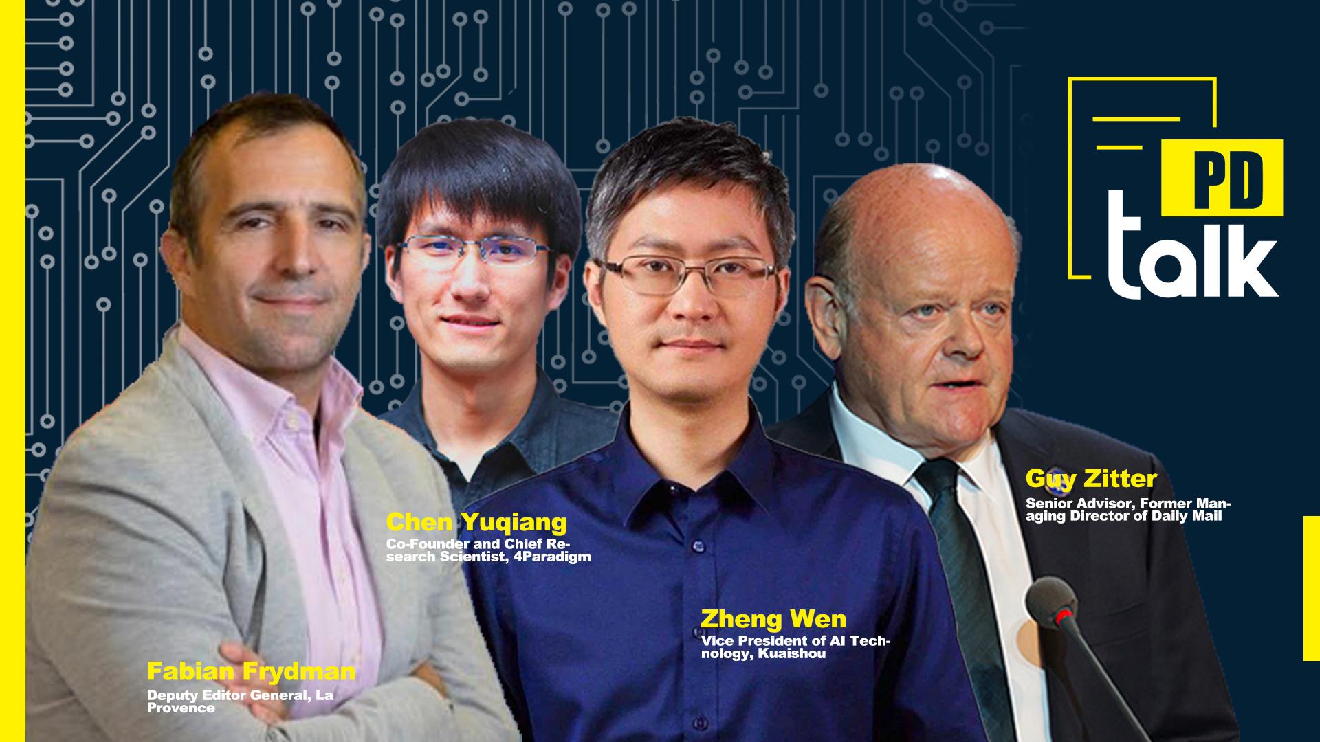 PD Talk | AI accelerates media transformation and advance