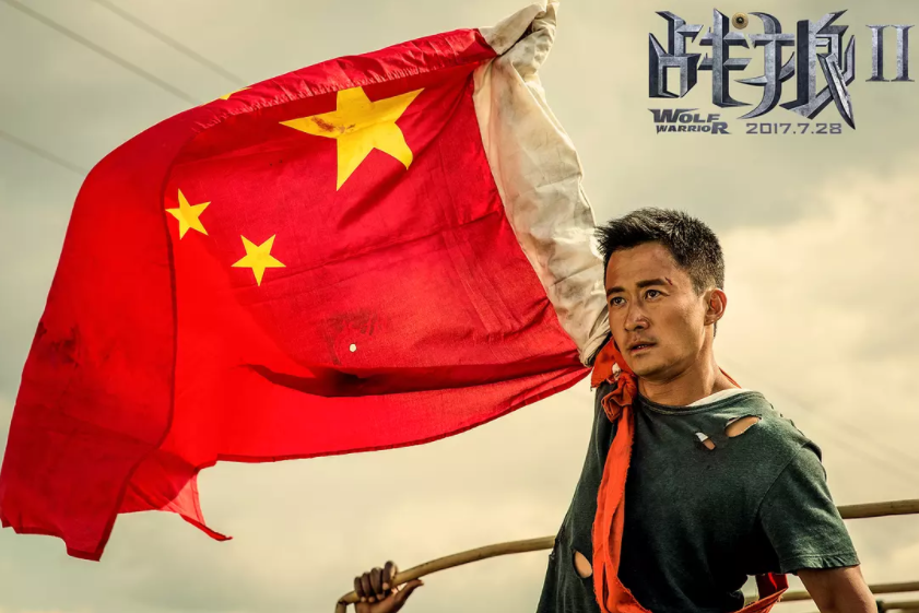 Wu Jing Wins Best Actor for 'Wolf Warriors 2'