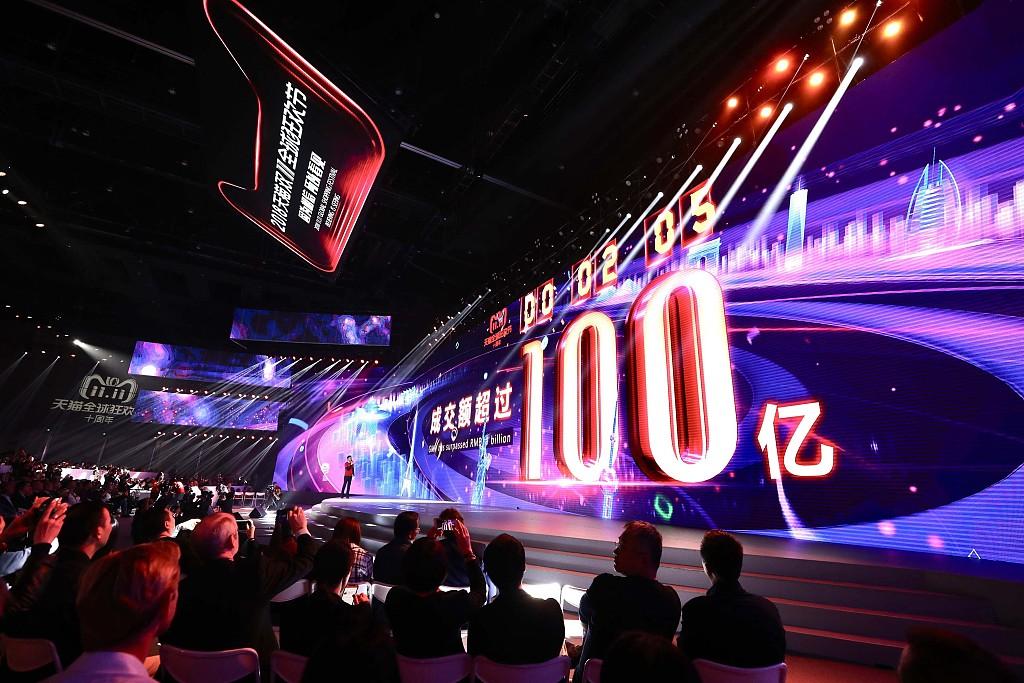 Double 11 shopping bonanza: 10 bln yuan Tmall sales in 2 min, 5sec