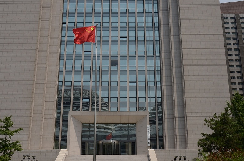 China to improve legal services for private businesses: official