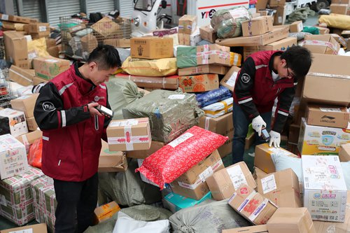 Advanced tech, faster cross-border deliveries lift Singles' Day sales to new records