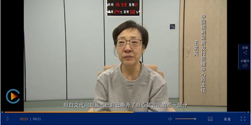 Senior Chinese lottery officials confess to corruption, repent in video