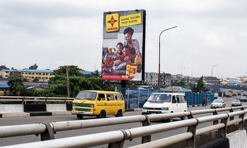 Food ads stir questions in Nigeria about gender roles