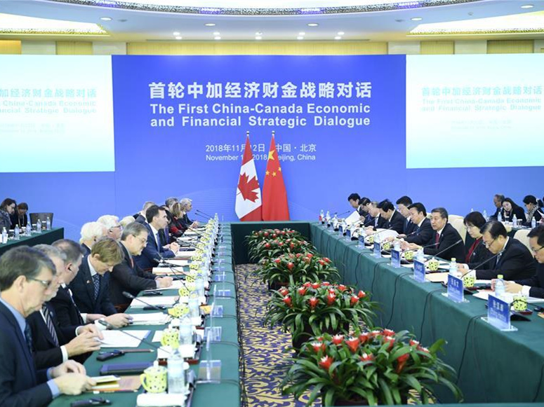 China, Canada hold economic, financial dialogue