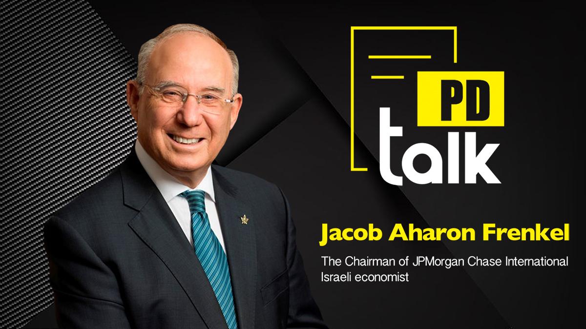 PD Talk   'Chinese authorities skillfully navigate the economy': Jacob Frenkel