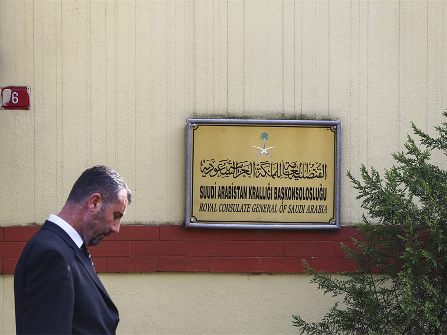 Khashoggi murder tapes do not implicate crown prince: Bolton