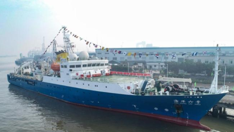 Vessel returns from scientific expedition