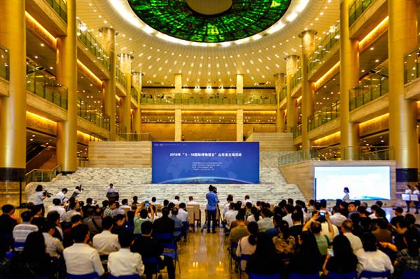 Chinese museum seeks global Confucius classics