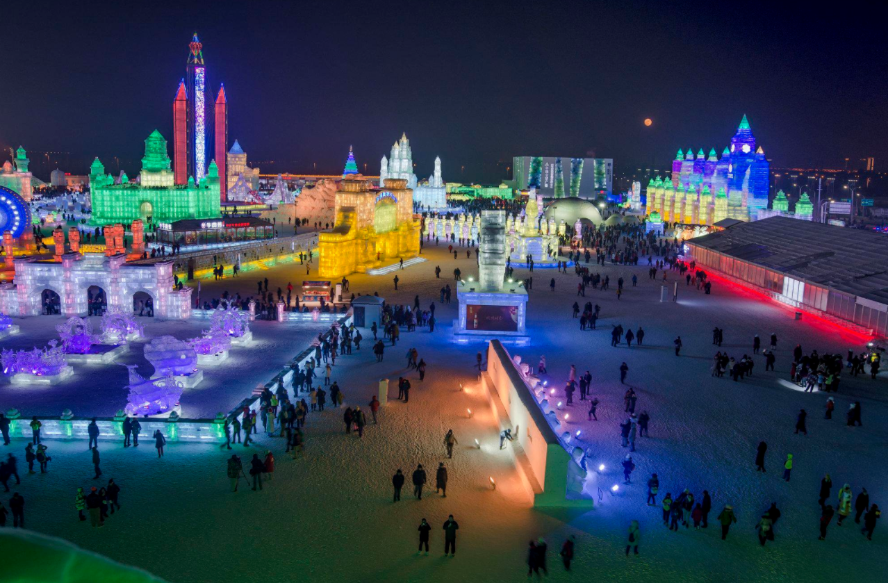 """Heilongjiang presented to world in event themed """"China in the New Era"""""""