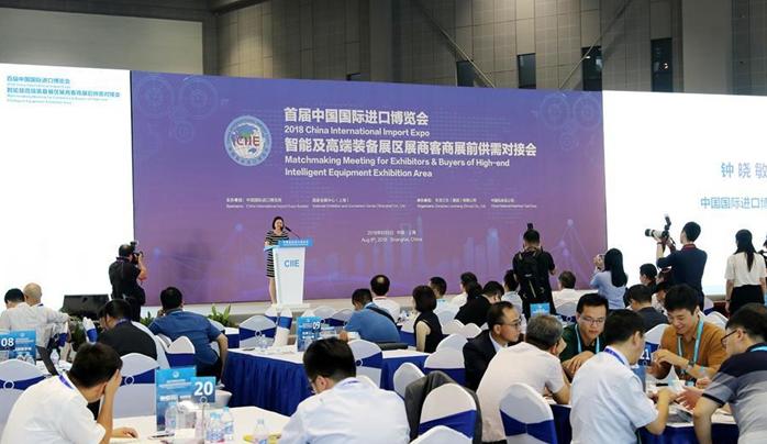 Fruitful trip at CIIE inspires Int'l exhibitors' appreciation for China